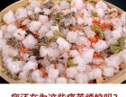 丑兄弟茶卡大青盐2017年底上线茶卡电热敷盐包