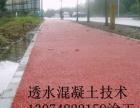 彩色艺术压模(压印、压花)地坪材料配方技术