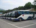 黄岛到连云港直达的客车(汽车)在哪有车?几点发车+多久到?