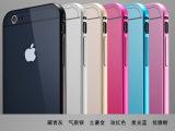 新款苹果6手机壳4.7金属边框加后盖 iphone6plus 手