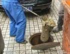 道里区-松北区-专业清理化粪池-清掏渗水井-管道清掏