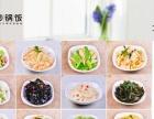 【特色小吃店加盟排行榜】地方特色小吃加盟/砂锅饭