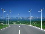 高邑太阳能路灯厂家有哪些