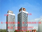 东塘平和堂省儿童医院雅礼中学中医附一短租公寓日月租