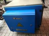 福州厂家出售安装油烟净化器,价格低一定能过环保