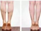 邢台哪里可以做瘦腿针