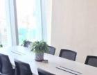市中心大汉希尔顿纯江景写字楼带办公用品220平