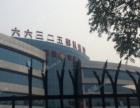 昌平县城南口镇东大街60平医疗店转让494505