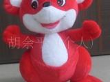 供应优质红袋鼠毛绒玩具