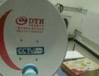 专业安装电视锅和网络电视机顶盒可以看淄博台