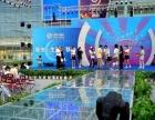 镇江企业年会—开业典礼—设备租赁—舞台搭建