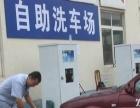 内蒙古恒瑞小区自助投币洗车机防冻温控排空型赚钱太快