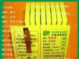 耐安山寨机电池排线**商务电池53345