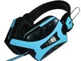 磁动力甲品G1发光款USB 防暴力网吧耳机 G3高端抗暴力头戴式
