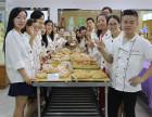 湖北襄樊烘焙培训要多少钱?金领烘焙培训学校,技术全面