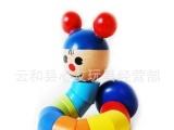 益智玩具儿童玩具木质制玩具 百变扭扭人