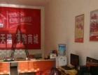 百米需淘宝服务站 千元加盟好项目 增加店铺人气