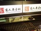 安徽泾县版好想你在杭州滨江宏人录音棚唱响
