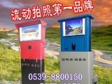 咸宁全球拍设备厂家特价促销10800元最高性价比