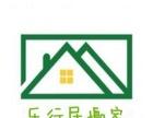 重庆搬家,居民搬家,空调移机,家具拆装,家电拆装4