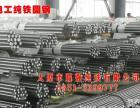 军工纯铁DT8无发纹纯铁 DT9高气密性纯铁
