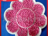 厂家生产pe色母粒 tpe色母 pe通用色母可加工定做