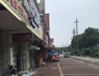 南湖 海盐塘路140号 商业街卖场 65平米