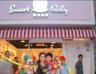 广州市广州哪里有小丑表演 广州小丑承接各种活动