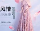 漳州年会礼服表演服合唱服正装汉服舞蹈服租赁