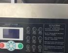 9成新干洗设备转让