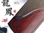 天津龙凤古筝专营店