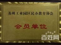 园区跨塘英语培训/零基础学口语/青剑湖英语培训中心