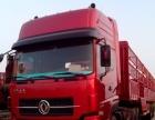 本公司大量出售二手货车,自卸车。首付最低5万可提车。购车送油