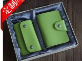 钥匙包厂家专业定制logo 广告促销赠品卡包定做 高档礼品套装批