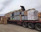 东莞到湖州物流专线 轿车托运 大件设备运输