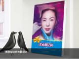2018人气王内刊设计公司产品,逛欢抢