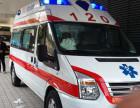 上海救护车出租中心24小时紧急救援/上海救护车出租