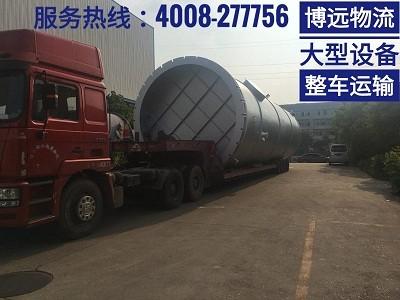 从湖南长沙至韶关大型设备整车运输.jpg