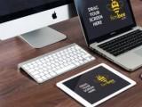 北京专业回收各种品牌的笔记本 高价回收
