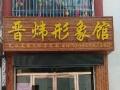 灵武花雨湖滨烧烤一条街 商业街卖场 45平米