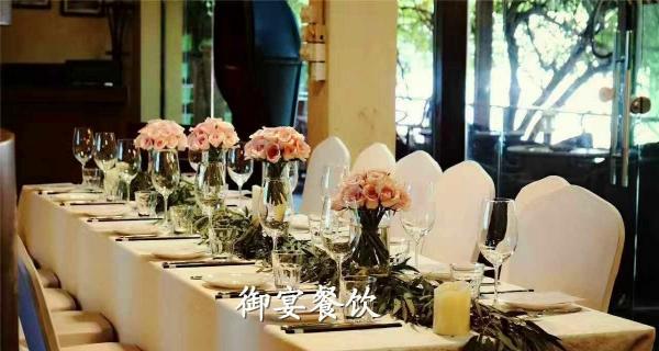 婚宴餐饮策划执行企业/企业庆典宴会/中秋节晚宴菜单