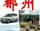 郴州阁瑞斯商务车和面包车提供旅游包车接送服务。