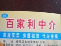 普陀 东港 海景颐园 2室【温馨干净】