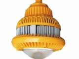 LED防爆灯价格加油站用led防爆泛光灯led泛光灯化工用