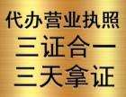 太原市阳曲零报税代理记账多少钱