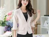 2015秋季新款韩版时尚修身显瘦小西装七分袖西服大码女式小外套
