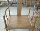 新中式实木免漆太师椅圈椅茶楼会客椅老榆木海棠椅禅意茶椅