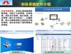 上海专业食品仓库托管公司-仓储物流配送一体化服务公司