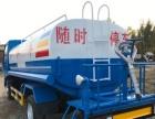灑水車出售灑水車加油車油罐車吸污車