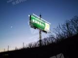 户外墙体广告太阳能LED照明投光灯